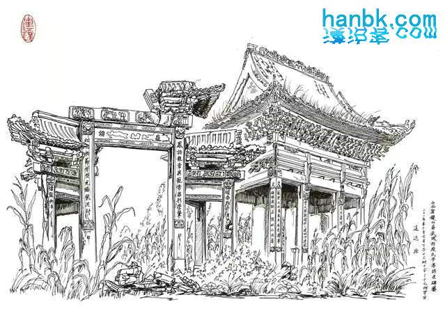 中国古建立面手绘